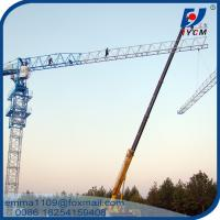 Buy cheap 6 Tons Topless Tower Crane Top Slewing PT5510 Request For Buyers from wholesalers