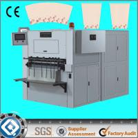 Buy cheap High Speed Paper Rotary Die Cutting Machine from wholesalers