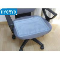Buy cheap Sofa and Car Seat Size Cooling Gel Cushion with Macromolecule Gel from wholesalers
