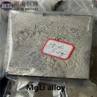 Buy cheap Ultra Light Magnesium Lithium Alloy MgLi 5% Master Alloy For Thixomolding Rolling Stamping Injecttion Molding from wholesalers