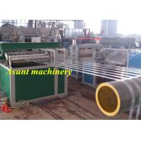 Buy cheap Automatic Plastic Rope Making Machine PP PE PET Split Tear Film Yarn Rope from wholesalers