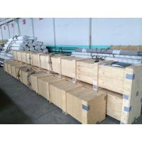 Buy cheap Nickel Alloy X750 Inconel Tubing / Pipe UNS N07750 DIN W. Nr. 2.4669 from wholesalers
