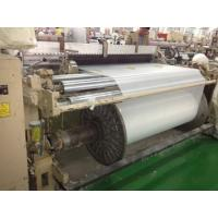 Buy cheap Tsudakoma Zax-n/used weaving loom/secondhand weaving machinery from wholesalers
