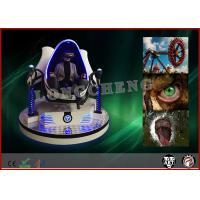 Buy cheap 360 Degree Rotation 3 Seats 9d Vr Game Machine Virtual Reality Cinema 9d Simulator product