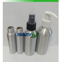 Buy cheap Custom Empty Cosmetic Perfume Bottles Aluminum Containers with Spray Pumps from wholesalers