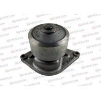 Buy cheap 6754611010 Water Pump 6754-61-1010 for Excavator PC200-8 Engine Parts from wholesalers