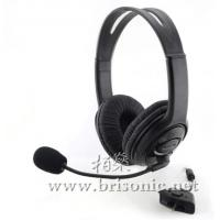 Buy cheap xBox 360 gaming headset X8900 from wholesalers