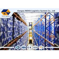 Buy cheap Warehouse VNA Pallet Racking Max 4 Tons Capacity For Business Service Industry from wholesalers