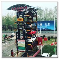 Buy cheap Hot Sale! Vertical Rotary Car Parking Cost/ Vertical Rotating Car Park/ Smart Parking Solutions/ Rotary Car Park from wholesalers