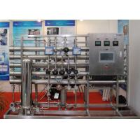 Buy cheap Stainless steel reverse osmosis water purification for pharmaceuticals 1000L/H from wholesalers
