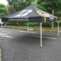 Buy cheap Waterproof Personalized Tent Canopy , Heavy Duty Custom Folding Canopy Tent product