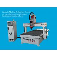 Buy cheap Wood CNC Router 1325 C from wholesalers