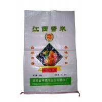 Buy cheap Gusset Side BOPP PP Laminated Woven Bags / Polypropylene Packaging Bags from wholesalers