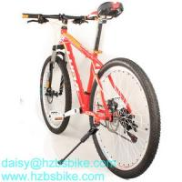 Buy cheap China Bikes ,Chinese Bicycles from wholesalers