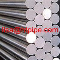 Buy cheap ASME SB637 UNS N07022 bars forgings forgings stock from wholesalers