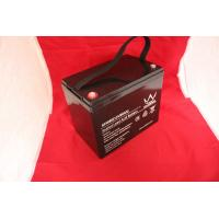 Buy cheap Solar System 12v Deep Cycle Gel Battery / Square Deep Cycle Marine Battery product