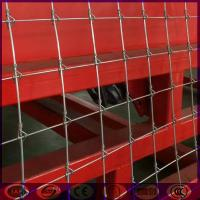 Buy cheap 1500mm width deer fence weaving machine made in china product