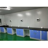 Buy cheap Testing Center Steel Lab Bench DTC Hinge 2 Layers Reagent Rack ISO14001 Approved from wholesalers