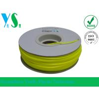 Buy cheap ABS 3D Printer Filament 1.75mm with Yellow Color For Paper Spool product