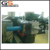 Buy cheap Water Cooling System Rubber Granulator Machine 1-2T/H Capacity For Filter Dirty Rubber from wholesalers