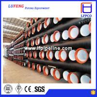 Buy cheap DAT Group ductile iron pipe with own liquid iron from wholesalers