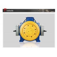 Buy cheap Small Home Elevator Gearless Traction Machine / Lift Spare Parts SN-TMMT1000 from wholesalers
