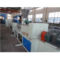Buy cheap Hydraulic Protective Sleeve Plastic Extrusion Line , Sprial Hose Warp Pe Pipe Extrusion Machine from wholesalers