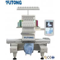 Buy cheap New Commercial Single Head cap Embroidery Machine from wholesalers