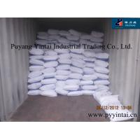 Buy cheap self-levelling redispersible polymer powder--YT-8023 from wholesalers