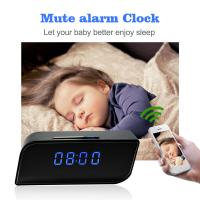 Buy cheap Mini Hidden Spy Camera Wireless Alarm Clock, New Night Vision 1080P P2P IP CCTV Camera Mini Wifi Clock Security Camera from wholesalers