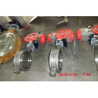 Buy cheap Steam High Performance Butterfly Valve , CS / SS Material Metal Seated Butterfly Valve from wholesalers