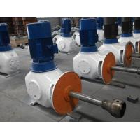 Buy cheap adjustment safety agitator from wholesalers