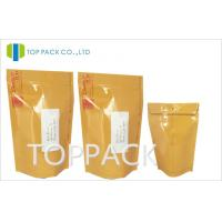 Buy cheap Yellow PET Aluminum Foil Container 12 x 20CM , VmPET Food Packaging from wholesalers