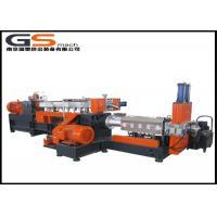 Plastic Film Extruder Machine, High Torque Laboratory Twin Screw Extruder
