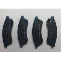 Buy cheap Epica Automobile Chassis Parts Rear Brake Pad Parts OE 96475028 96496763 from wholesalers