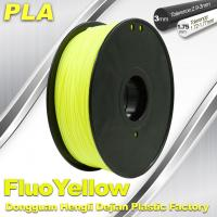 Buy cheap Desktop 3D Printing Material Fluorescence Yellow Colour PLA Filament product