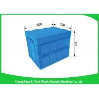 Buy cheap Top Plastic Solid Collapsible Plastic ContainersConvenience Stores Long Service Life from wholesalers