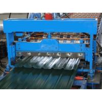 Buy cheap roofing tile ridge cap machinery from wholesalers