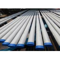 Buy cheap 15mm / 18mm High Pressure Stainless Steel Tubing  2 inch / 2.5 Inch For 20 Foot from wholesalers