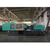 Buy cheap Plastic Injection Moulding Machine With Oil Filter 210 Kg / H Plasticizing Rate from wholesalers