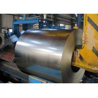 Buy cheap Stainless Hr Cold Hot Rolled Steel Coil Thickness 0.1-6mm For Medical Equipment from wholesalers