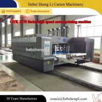 Buy cheap Computerized Hot Stamping Foil Printing Machine , Corrugated Flexo Printing Machine from wholesalers