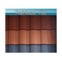Buy cheap 0.45mm Aluminum Roofing Shingles 1340*420*0.4 mm SOUTH KOREA 7 Designs from wholesalers