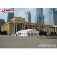 Buy cheap 9 By 18 Small Wedding Tent With Flooring , Fire Retardant Luxury Party Tents from wholesalers
