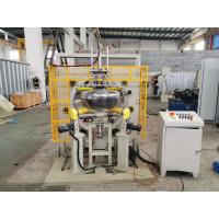 Buy cheap Multi Functional Steel Coil Wrapping Machine Energy Efficient Φ30-65mm from wholesalers