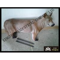 Buy cheap Arrow shooting wolf archery target from wholesalers