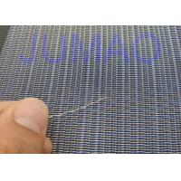 Buy cheap Impact Resistance And Fireproof Laminated Safty Glass Metal Wire Mesh Fabric product