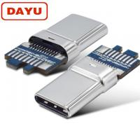 Buy cheap Durable 3.1 USB C Male Connector With Emark PCB Soldering Cable from wholesalers
