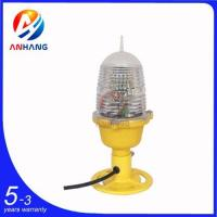 Buy cheap AH-HP/T Elevated Taxiway Edge Light from wholesalers