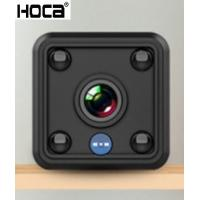 Buy cheap 1080P 2MpFull HD Super mini WIFI audio IR camera with rechargeable battery support 128G SD card and remote control by AP from wholesalers